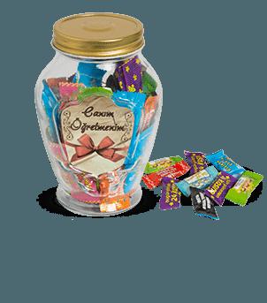 Öğretmenler Günü Mesajlı Şeker Kavanozu